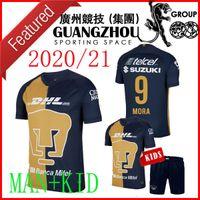 20 21 MX Club Unam Terceiro Futebol Jerseys Guerron 2020 Crianças Jersey Calderon Camisa Formica Camisa de Futebol Castillo Abraham Maillot Red Pé