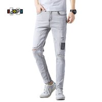 Idopy Fashion Mens Casual Ripped Holes Jeans Straight Slim F...