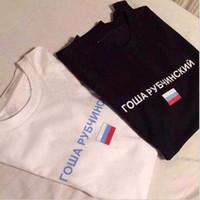 GOSHA RUBCHINSKIY T Рубашки мужчины женщины высокого качества флаг 100% хлопок футболка