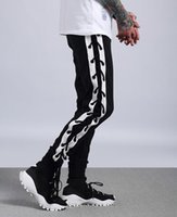 Pantaloni Harajuku Pantaloni da jogging Streetwear Ribbon Uomo Hip Hip Lace Up Pantaloni sportivi di moda Casual Track Pant Sweat Nero Bianco