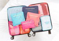 6PCS / مجموعة حقائب السفر المنظم التخزين المحمولة الأمتعة منظم الملابس مرتب الحقيبة حقيبة التعبئة الغسيل حقيبة تخزين حالة D132
