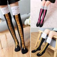 Le donne sopra / sotto al ginocchio Alti calzini Coscia di pollo coscia lunga Calze Calze 3D