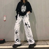 Dark white loose cool girl Harajuku high waist hip hop women...