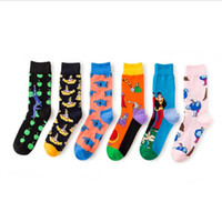 Fashion Men Funny cotton socks Street Style men Crew Long Ha...