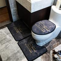 ins 패션 빠른 건조 화장실 좌석 커버 클래식 편지 인쇄 욕실 매트 레트로 3 피스 남성 여성 부드러운 화장실 매트