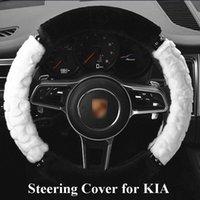 Dirección de coches Cubierta de rueda para Kia Ceed / rio K2 / rio 3 / Chiaro / Rio 2017 / Sportage 3 Cubiertas de dirección Todo el modelo de 38cm de la felpa
