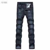 09 Jeans Mens Distressed Ripped Biker Jeans Paint pants Fit ...