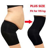 Bold Lifter Senza soluzione di continuità Donne Vita Alta Dimagrante Tummy Control Mutandine Mutandine Pantaloni Pantaloni Slip Shapewear Biancheria intima Body Shaper Signora