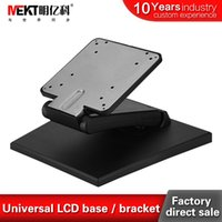 Universal double folding   LCD monitor base   bracket for 8-...
