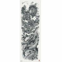 1 قطعة الصينية الطوطم سحابة التنين المؤقتة الوشم ملصق مع ذراع هيئة الفن كم كبير كبير وهمية الوشم ملصق