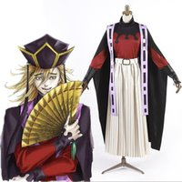 Démon Slayer: Kimetsu No Yaiba Uniforme Cosplay Costume Douma
