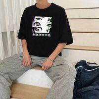 교도소 학교 슬픈 일본어 소녀 눈 T 셔츠 남성 애니메이션 만화 로리 유니섹스 스트리트 패션 하라주쿠 만화 남성 티셔츠 탑