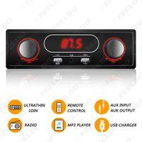 لاعب MP3 سامسونج 1DIN سيارة مع راديو FM AUX IN / OUT عالية الطاقة USB شاحن IR التحكم عن بعد # 3838
