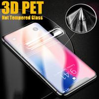 풀 커버리지 3D 곡선 소프트 화면 보호기 PET FLIM 가드를 들어 아이폰 (12) 미니 (11) 프로 맥스 XS XR X 8 7 6 6S 플러스 SE (안 강화 유리)