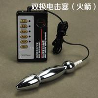 Haute Qualité Choc Électrique Plug Anal Sex Toy Électro Choc Plug Plug Vagin Stimuler Masseurs Produit de Sexe Pour Adultes Anal Sex Toys