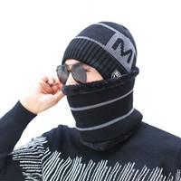 Мужчины Зимняя шляпа шарф набор вязаное письмо шерсть зимний набор 2018 зимние шапки шапочки мужские шарфы шеи теплее лыжные шапки шарфы