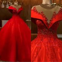 Красный бальное платье плюс размер пышные свадебные платья Новый Элегантный с плеча аппликации бисер корсет пухлые длинные свадебные платья вечернее платье BC0680