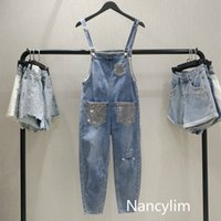Nancylim Shoulder Strap Jeans Women High- waist Strap Pants G...