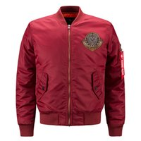 Hot Trend Designer Mens Jackets Luxury Jacket with Zipper Po...
