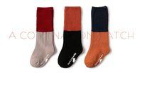 Pedido y bebé al por mayor calcetines para almacenar chinkulong calcetines enlace de pago