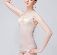 Femmes minceur sans couture taille formateur corps shaper gilet abdomin contrôle du posture correcteur de posture entraînement ceinture soin du sein shaperwear gilet