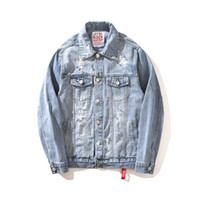 남성 재킷 패션 Casaul 특대 구멍 찢어진 재킷 힙합 라이트 블루 재킷 스트리트 무료 배송 M-XXL