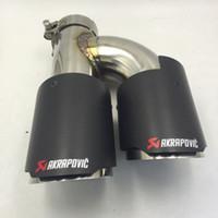 LongShort двойная труба Inlet63mm-output89mm для АК из углеродного волокна