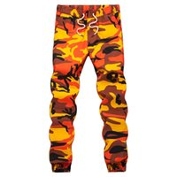 Orange Camouflage Jogger Pants Men Hip Hop Woven Casual Pant...