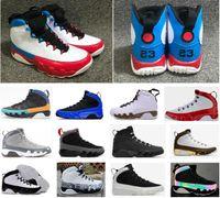 Jumpman 9 남성 농구 신발 체육관은 블랙, 블루 남성 통기성 트레이너 스포츠 신발 운동화 상자 빨간색