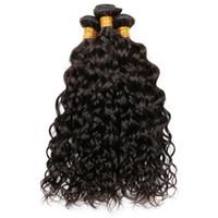 9A Brazilian Indian Malaysian Peruvian Water Wave Virgin Human Hair Weaves Bundles Wet and Wavy Remy Human Hair Extensions Natural Color