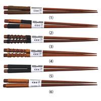 Estilo Japonês Natural Handmade Wood Bebê Chopsticks Japão China Comer Share Chop Paus com Corda Redonda Venda