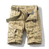 Mens Shorts Summer Zipper Fly Type droit Shorts Casual Male Pantalons Courtes