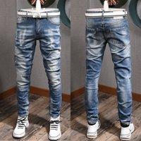 Männer Blue Jeans Slim Fit Cut Bein Used-Look-Stickerei Applique-Flecken Vintage-Washed Jean Hose Männlich