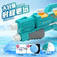 الأطفال المياه بندقية بنين المتضخم عالية الضغط قارب المياه الصغيرة 3 سنوات قديم 4 الظهر قطعة أثرية الانسحاب زيي رذاذ الماء لعبة