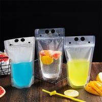 Upspirit 10PCS البلاستيك 500ML مسح الشراب الحقائب المتاح شفاف يختم حقيبة للعصير القهوة المياه الحليب تخزين الحاويات
