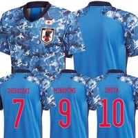 2020 قمصان اليابان لكرة القدم جيرسي الكرتون TSUBASA اسم عدد ATOM الرئيسية الكابتن كرة القدم اليابانية مخصص لكرة القدم قميص