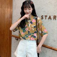 6b9362a99 Wholesale button up shirts online - Women s Leaves Print Turn down Collar  Blouse Shirt Top