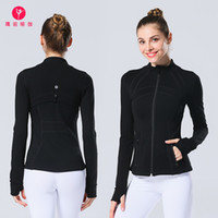 Agleroc Yoga Veste Femme Fermer Yoga Manteau Lâche Run Bodybuilding Loisir Veste Self-cultivation Mince Servir
