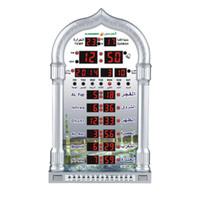 Мечеть азан календарь мусульманская молитва настенные часы будильник ЖК-дисплей цифрового декора дома украшения кварцевые песочные часы
