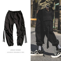 Man Jogger Camouflage Side Pockets Loose Style Cargo Sweatpa...