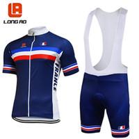 UZUN AO Fransa bisiklet takımı mavi erkek kısa kollu bisiklet forması kısa setleri yaz yarış giyim Profesyonel Ekibi elbise