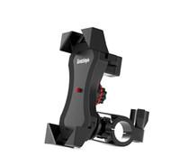 Электрический скутер автомобильный телефон держатель езда навигации вождения одной кнопки термоусадочная держатель мобильного телефона аксессуары для мотоциклов
