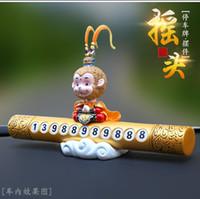 Sun Wukong, Parfum, Monkey Tijdelijke parkeerkaart, Auto nummer, Parkeerplaats, Parkeerterrein Interieur.