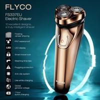 FS337EU бритва Flyco 3D плавающей вращаясь бритвы моющийся боди -триммер для мужчин