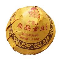 250g Olgun Pu Er Çay Yunnan Büyük Karlı Dağlar Mantar Şekli Pu er Çay Organik Pu'er En Eski Ağacı Kırmızı Puer Doğal Puer Siyah Puerh Çay