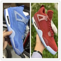 Top Quality Classic 4 PE Over- limited color Red Blue cement ...