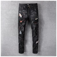 Mens Designer Jeans Fashion Crane Embroidery Pants Luxury St...