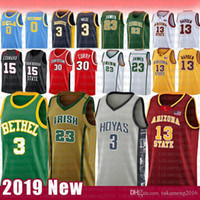 알렌 3 아이버슨 (23) 르브론 (13) 제임스 NCAA하든 농구 뉴저지 조지 타운 애리조나 대학 주 베델 아일랜드어 고등학교 유니폼