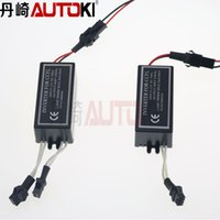 2pcs lot High Quality 12V CCFL Inverter for Angel Eye Evil E...