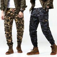 Mens Ankle legth calças de camuflagem Hip Hop Streetwear Jogger Calças masculinas tamanhos grandes 6xl 5XL Calças 7XL Moda Preto Carga Camo